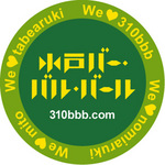 310bbb_sticker02.jpg