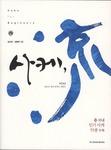 日本酒100選.jpg