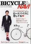 bicyclenavi.jpg