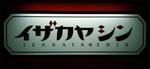 izakayashin6.jpg
